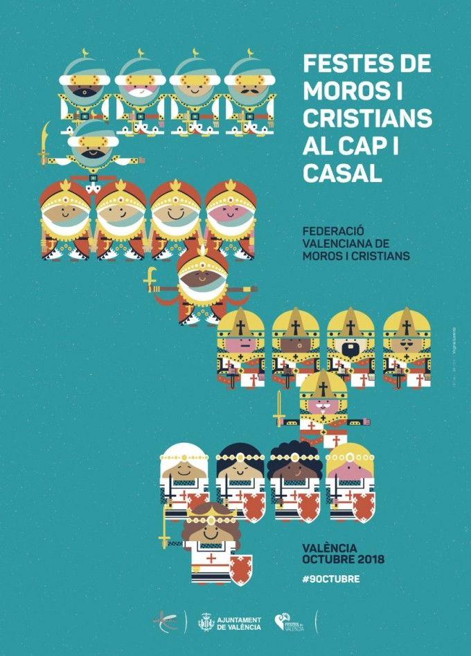 cartel-moros-y-cristianos