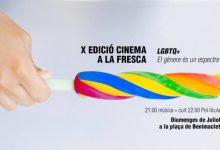Comença la X edició de cinema d'estiu a la fresca a Benimaclet