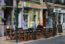 El Carmen, un barrio con historia
