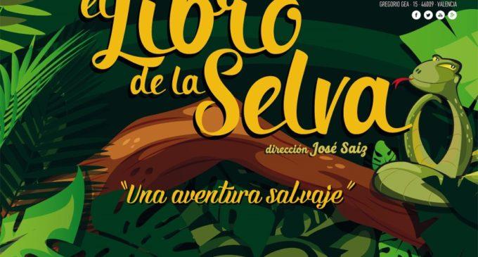 El Llibre de la Selva a partir de l'1 d'octubre al Teatre Flumen