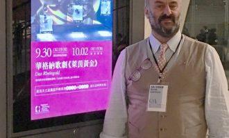 Les Arts exhibeix la producció 'Das Rheingold' en la inauguració del centre nacional d'arts escèniques de Taiwan