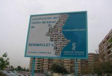 El nou centre de salut de Benimaclet segueix sense ser una realitat