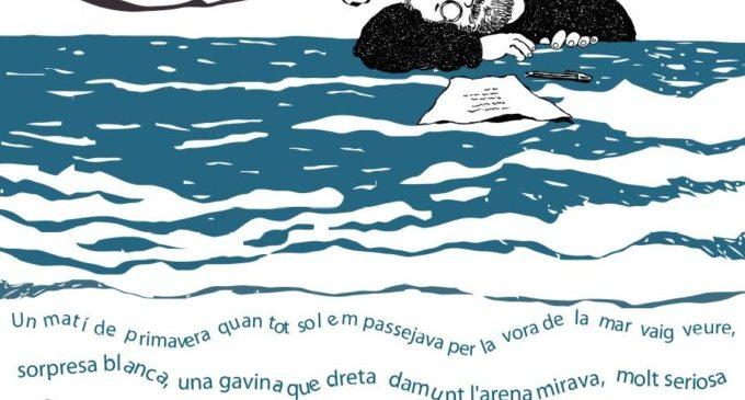 Guadassuar reprèn el calendari de les Trobades d'Escoles en Valencià