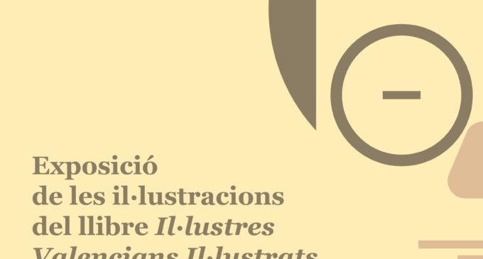 La Casa de Cultura de Burjassot inaugura el mes de maig amb nova exposició en la seua Sala A