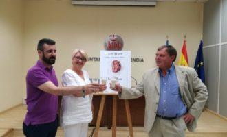 València acollirà la Festa de l'Orxata i la Xufa