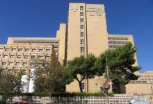 Les obres de l'Espai Sanitari Campanar podrien començar a l'octubre