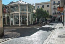 Ciutat Vella es tanca al trànsit: Com sol·licitar l'autorització per a accedir