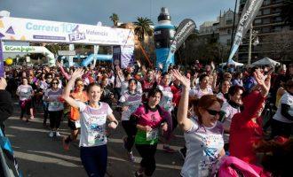 La Diputació impulsa la 10K Femenina de València amb l'obertura d'inscripcions