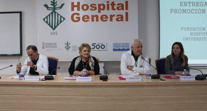 La Fundació de l'Hospital General reconeix el treball dels investigadors en el camp de la salut