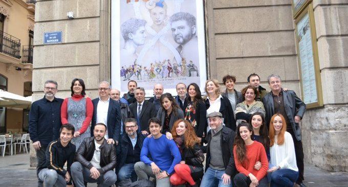 L'Institut Valencià de Cultura i la Diputació de València presenten la producció «Tic Tac»