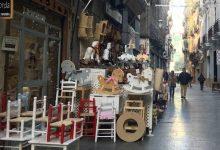 50.000 euros per a ajudar a les associacions de comerciants