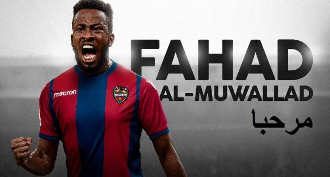 Fahad Al-Muwallad s'incorpora al Llevant cedit fins al final de temporada