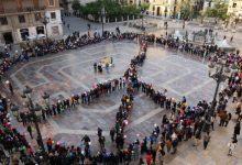 El Sagrado Corazón Carmelitas celebrarà el DENYP en la Plaça de la Verge