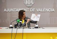 Cessió d'una parcel·la per a l'ampliació del centre públic d'ensenyament Lluís Guarner