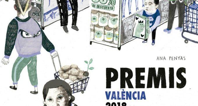 La Institució Alfons el Magnànim convoca una nova edició dels Premis València i València Nova