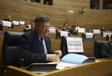 """Puig defensa que la societat valenciana """"té la voluntat d'avançar cap a la llibertat des de la igualtat"""""""