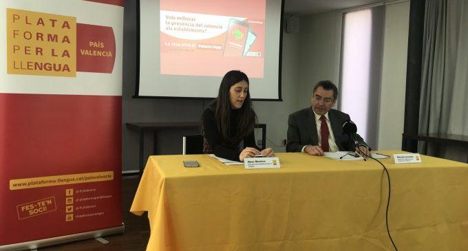 ValenciaApp: Los comercios que hablan valenciano