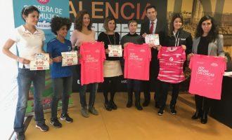 16.000 dones participaran aquest diumenge en la Carrera de la Dona