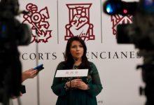 """Mari Carmen Sánchez: """"No són casos aïllats, la corrupció estava instal·lada en la cúpula del PP valencià"""""""