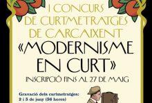 Un concurs de curtmetratges exprés, una de les novetats de la tercera Fira Modernista