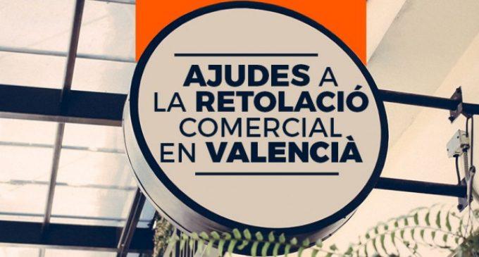 Picassent convoca ajudes per a la retolació comercial en valencià