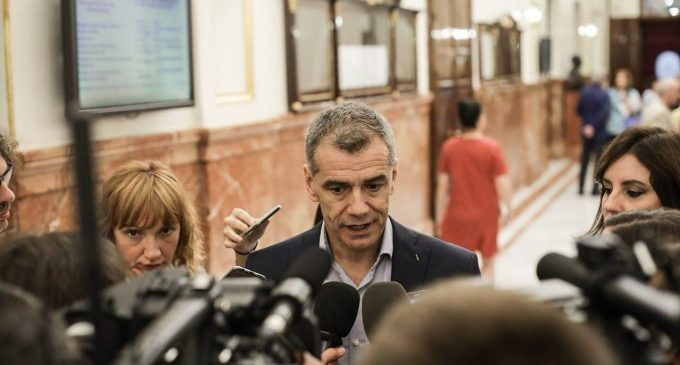 Cs exigeix la dimissió immediata de Jorge Rodríguez després de la seua detenció
