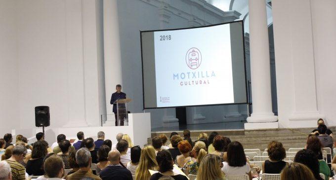 Les àrees d'Educació i Cultura presenten la 'Motxilla cultural' digital en la jornada 'Edusiona't amb les arts'
