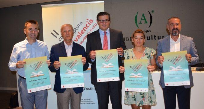 L'AVL convoca el II concurs escolar d'escriptura en valencià amb el lema 'La festa que més t'estimes'