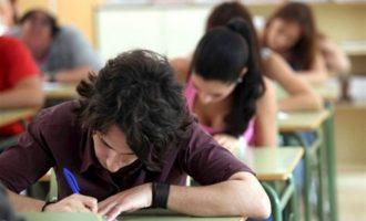 Las 24 EOI contarán con 98.882 plazas en 17 idiomas para el próximo curso