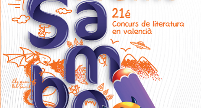 La Fundació Sambori llança les bases per participar en el certamen de literatura en valencià
