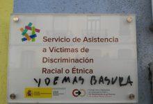 """Organitzacions socials denuncien """"almenys vuit ataques neonazis"""" a València"""