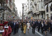 2020, l'any en què la Senyera no recorrerà els carrers de València
