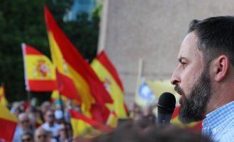 """Vox demana un """"canvi radical urgent en la llei"""" perquè els espanyols puguen """"disposar d'una arma"""" per a l'autodefensa"""