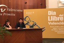 """Marzà: """"Donarem a conéixer autors i autores valencians arreu del món amb la col·laboració de l'Institut Cervantes"""""""