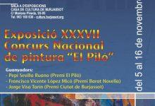 El Piló convoca el XLI Concurs Nacional de Pintura- I Biennal de Burjassot 2021