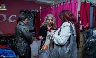 Mislata dóna el tret d'eixida a una gincana de premis entre clients del comerç i hostaleria