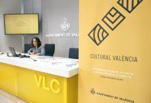 'Cultural València' naix com una nova marca que abaste tota la cultura de la ciutat