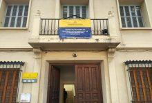 Comencen les obres d'accessibilitat universal a l'edifici de la banda municipal