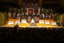 L'Exaltació de les Falleres Majors de València serà al Palau de Congressos