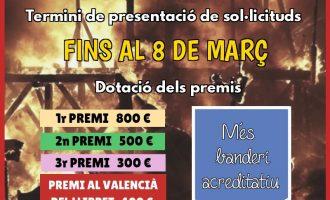 L'Ajuntament de Torrent convoca, un any més, els premis al bon ús del valencià en les falles
