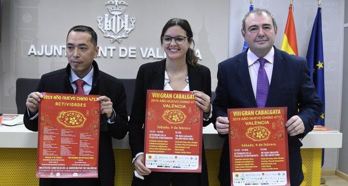 La cavalcada de l'Any Nou Xinés recorrerà el centre de València