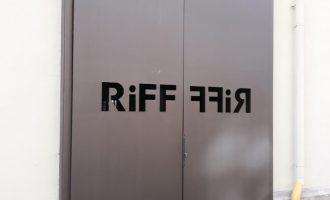 Archivada la investigación contra el Restaurante Riff por la muerte de una mujer por gastroenteritis