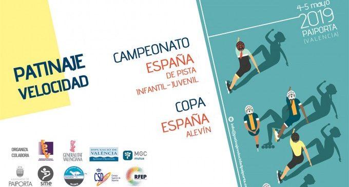 Paiporta presenta el Campeonato de España de Patinaje de Velocidad