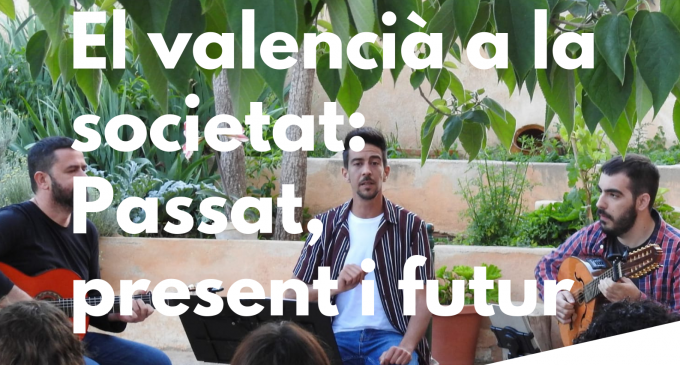 """Societat civil, periodistes i politòlegs debatran a l'acte """"El valencià a la societat: passat, present i futur"""" el pròxim dia 28 de juny a València"""