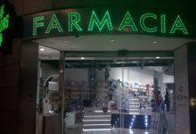 Sanitat ultima un procediment perquè farmàcies porten medicaments a domicili a persones vulnerables