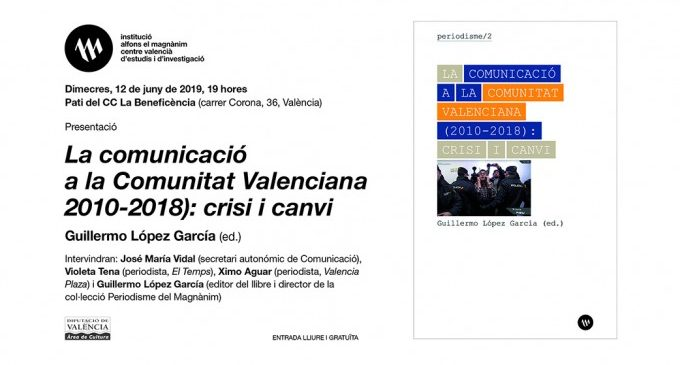 El Magnànim analitza l'impacte de la crisi en el sector comunicatiu valencià