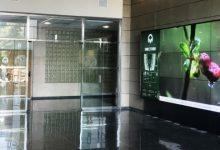 El Ayuntamiento destina más de dos millones de euros a la remodelación del Tanatorio Municipal de València
