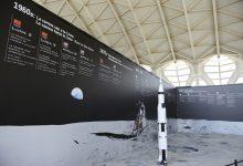 La Ciutat de les Arts i les Ciències celebra el 50 aniversario de la llegada del Apolo 11 a la Luna