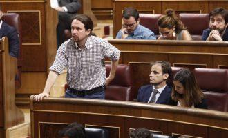 Unidas Podemos envía un documento al PSOE con propuestas programáticas y de competencias para un Gobierno de coalición