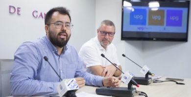 La UPG celebra el 35 aniversari amb l'ampliació de l'oferta de cursos
